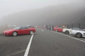 うっわーすごい霧