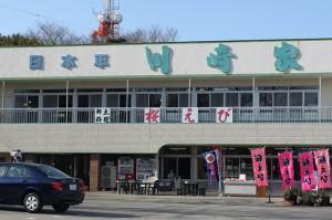 日本平パークウェイには売店もあります
