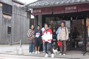 愛知県民の彼と彦根城の城下町で偶然再会しました。運命的です。
