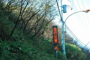 1120箱根 (4)