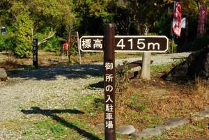 1120箱根 (98)