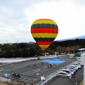 熱気球にはらぶさんが乗ったらしいです。