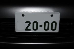希望ナンバー2000