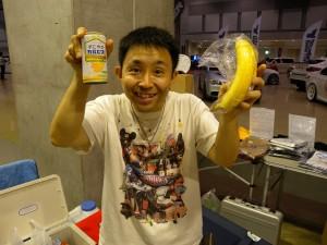 おまけ。。。バナナ好き?