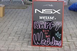 結婚式のときのままw
